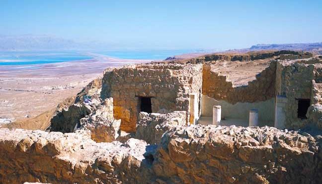 Masada toward Dead Sea