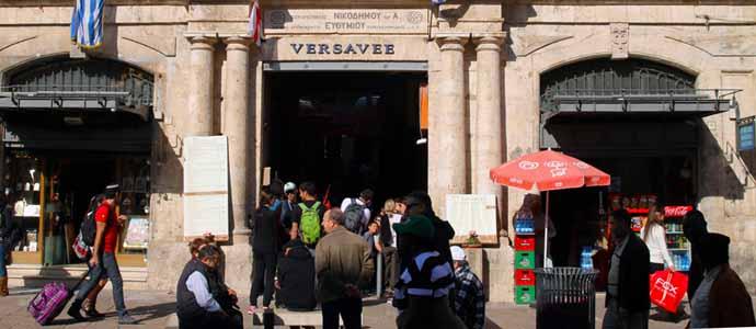 Just inside the Jaffa Gate