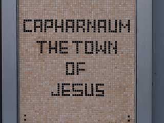 Capharnaum, The Town of Jesus